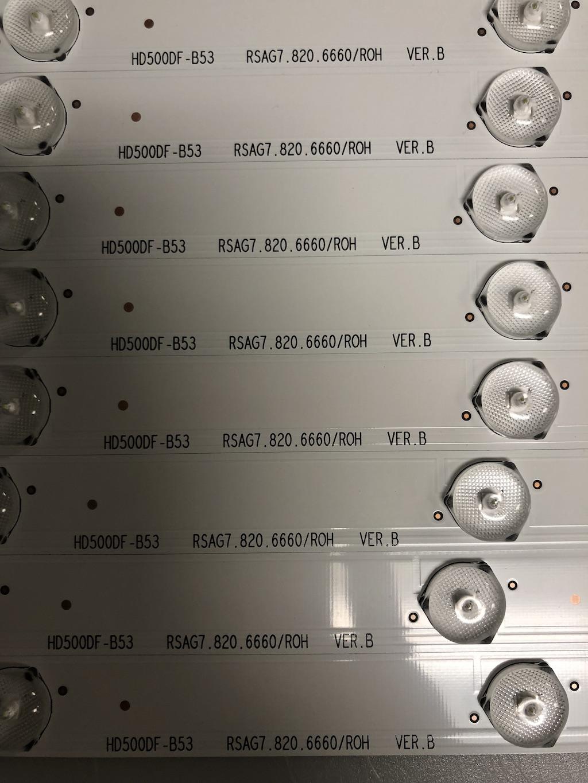 HD500DF-B53_LED